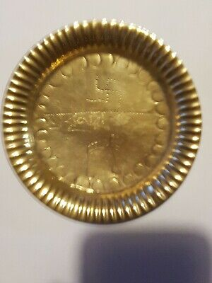 Vintage Indian Engraved Brass Offering Plate. 4.5 . • 25£