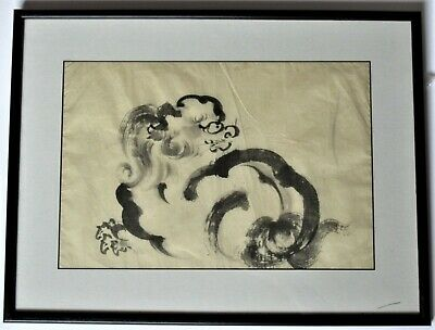Chinese Brush And Ink Painting, Foo Dog Or Dragon, 20th Century, Framed • 55£