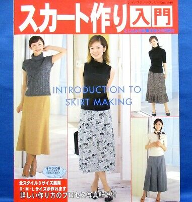 £12.83 • Buy Introduction To Skirt Making /Japanese Clothes Sewing Pattern Book