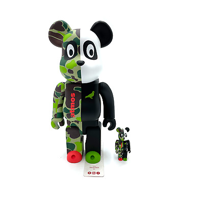 $268 • Buy Bearbrick Atmos X STAPLE #3 100% & 400% Camo Panda Set 2020
