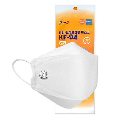 AU23.90 • Buy 5x Adult KF94 Face Mask Protective 4 Layer Individual Pack Made In Korea K-94