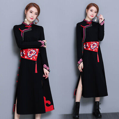 $ CDN41.15 • Buy Cheongsam Lady Embroidered Long Sleeve Dress Chinese Qipao Side Slit Ethnic Gown