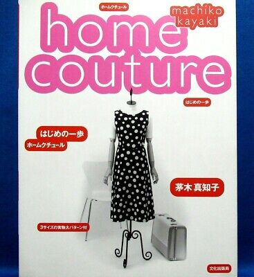 £14.98 • Buy Home Couture /Japanese Clothes Sewing Pattern Book
