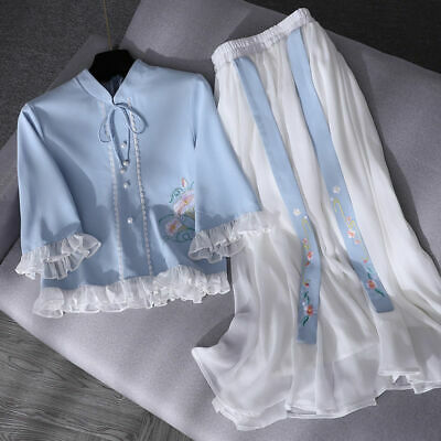 $ CDN31.43 • Buy College Student School Clothes Chinese Hanfu Clothing For Women Tang Suit Girl
