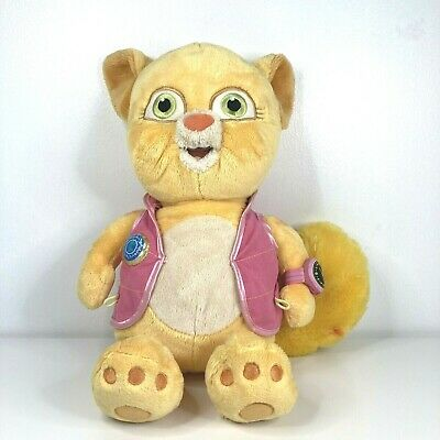 "£24.99 • Buy Disney Store Special Agent Oso Dotty Plush Soft Toy 17"" Exclusive Rare Cat"
