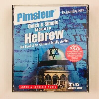 £14.47 • Buy 4-CD Set PIMSLEUR Quick & Simple MODERN HEBREW Lessons ©2001 Excellent!