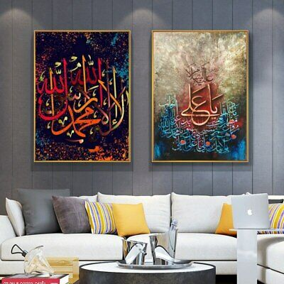 AU38.07 • Buy Islamic Calligraphy Muslim Poster Print Modern Canvas Wall Art Home Décor Paints