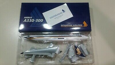 AU130 • Buy 1:200 Lysia A330-300 Singapore Airlines