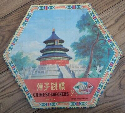 £10 • Buy Old Vintage Rare Chinese Checkers Game    (1x Purple Marble Missing Only)