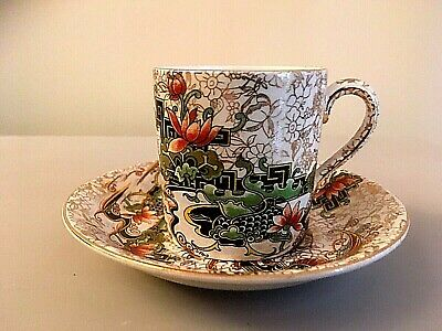 £25 • Buy Phoenix Ware Thomas Forester Chintz Bird Coffee Cup And Saucer  21/544