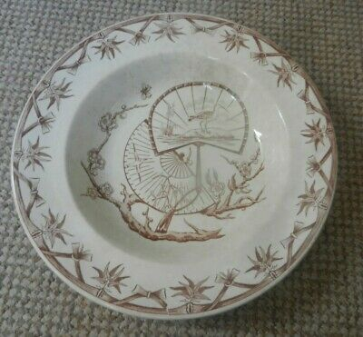 £14 • Buy BOVEY TRACEY POTTERY Soup Dish  In FAN Pattern  Design Late 19th Century