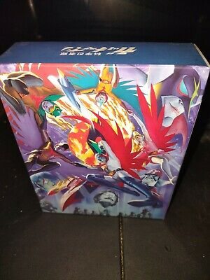 £319.07 • Buy Gatchaman Limited Collector's Edition Blu-Ray Box Set Complete Anime Series