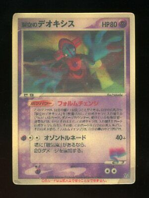 $99.99 • Buy Pokemon 2004 Space Fissure Deoxys Lenticular 3D Promo Japanese Card Heavy Played
