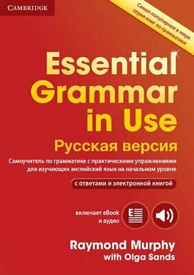 £60.55 • Buy ESSENTIAL GRAMMAR IN USE BOOK WITH ANSWERS AND INTERACTIVE By Ray Murphy *VG+*