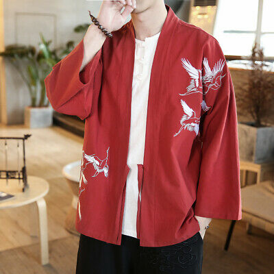 $33.47 • Buy Men's Chinese Style Embroidered Cotton Robe, Kimono, Traditional Clothing Cardig