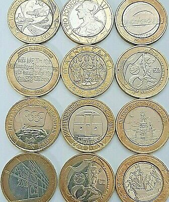 £3.69 • Buy Cheapest Rare £2 Coins Two Pound Coins RAF Olympics HG Wells Navy Mary Rose Army