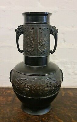 £500 • Buy Chinese Archaistic Bronze Vessel Vase (Signed)