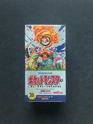 $3000 • Buy Pokemon 20th Anniversary CP6 Japanese Sealed Booster Box