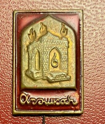 £0.72 • Buy Unknown Islamic Mosque Lapel Pin Badge