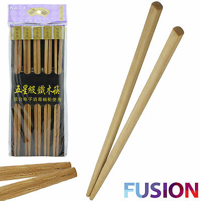 Chinese Chopsticks Wooden Bamboo Stir Fry Party Reusable Japanese Traditional • 1.89£