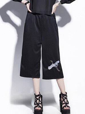 $ CDN23.50 • Buy Kawaii Clothing Harajuku Crane Pants Black Japanese Embroidery Patch Trousers