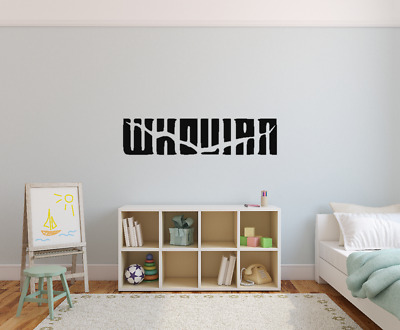 £2.71 • Buy Doctor Who WHOVIAN CRACK IN THE WALL Vinyl Decal Sticker Cars/Laptop/Wall/Window