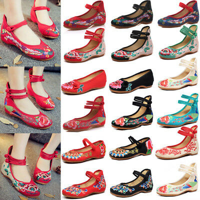 £10.74 • Buy Womens Chinese Folk Embroidered Flower Soft Sole Ballet Pump Flat Floral Shoes