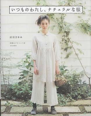 £20.76 • Buy MY ORDINARY NATURAL CLOTHES - Japanese Pattern Book