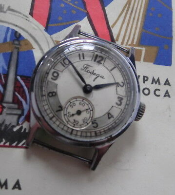 $ CDN130.39 • Buy Pobeda 00001 Montre MÉcanique Ancienne 15 Rubis Made In Urss Petrodvorets 1952