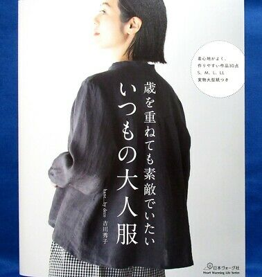£21.86 • Buy Usual Adult Clothes /Japanese Clothes Sewing Pattern Book  Brand New!