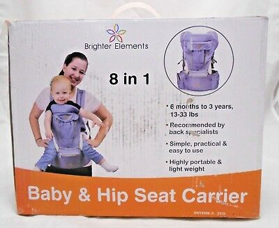 *360° Baby Carrier With Hip Seat By Brighter Elements 8 Ergonomic Positions 5H • 11.94£