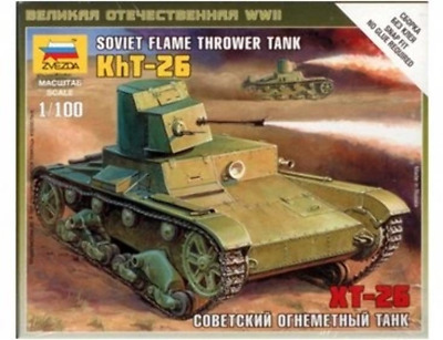 AU9.99 • Buy Zvezda 6165 1/100 T-26 Flamethrower Tank Plastic Model Kit