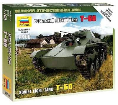 AU9.99 • Buy Zvezda 6258 1/100 T-60 Soviet Light Tank Plastic Model Kit
