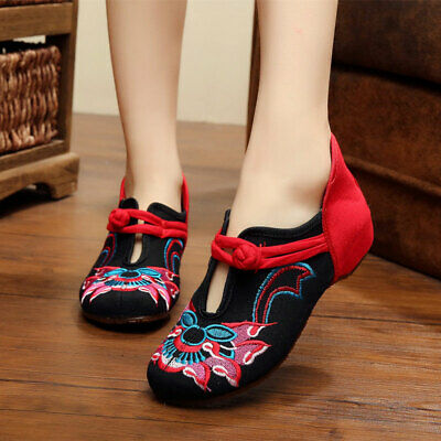 £16.43 • Buy Women Chinese Embroidered Sandals Handmade Shoes Comfort Folk Cloth Shoe Flats 7