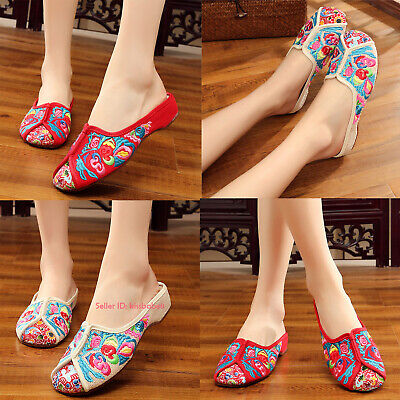 Women Chinese Embroidered Flat Shoes Slippers Comfort Floral Cloth Shoe Non-slip • 13.96£