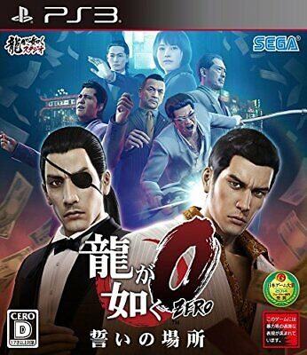 AU88.06 • Buy Used Yakuza 0 Oath Of Location - Ps3 Japan Export