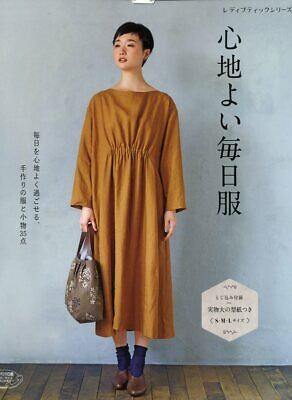 £17.90 • Buy Comfortable Everyday Clothes - Japanese Dress Pattern Book