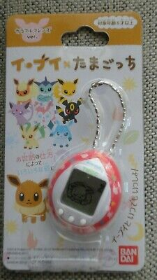 AU80 • Buy Pokemon Eevee Pink Bandai Tamagotchi New In Packet Digital Pet