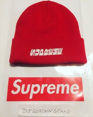 $ CDN107.25 • Buy Supreme Breed Beanie Red Fw19 Nwt Authentic Winter Hat Cap Box Logo Sold Out