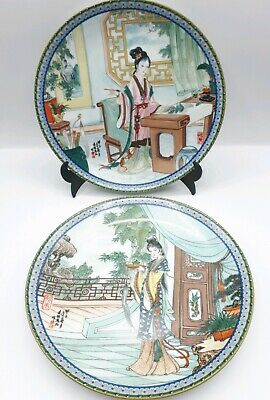 2 Imperial Jingdezhen Porcelain Plates, 1987 Beauties Of The Red Mansion  • 24.99£