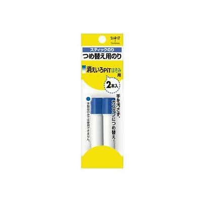 AU5.30 • Buy Tombow Pit Visible Blue Glue Pen Refill - Pack Of 2