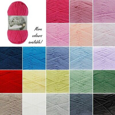 King Cole 100g Cherished Baby DK Double Knitting Yarn Low Pill Acrylic Wool Ball • 3.30£