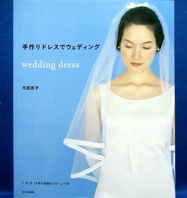 £21.42 • Buy Handmade Wedding Dress /Japanese Clothes Sewing Pattern Book
