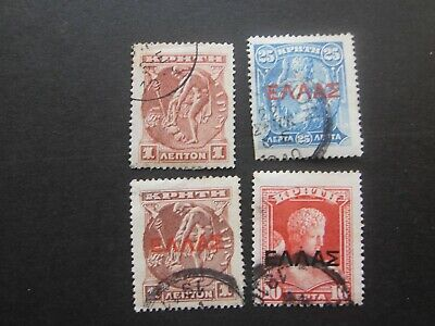 CRETE 4 Old Used Stamps • 0.99£