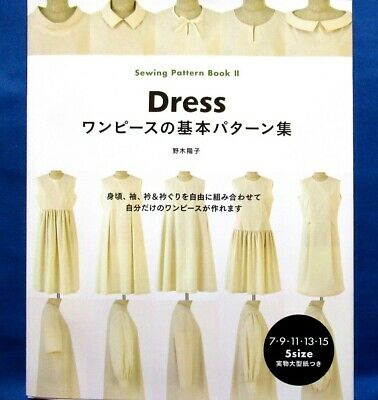 £23.14 • Buy Sewing Pattern Book 2 - Dress /Japanese Handmade Clothes Pattern Book  Brand New
