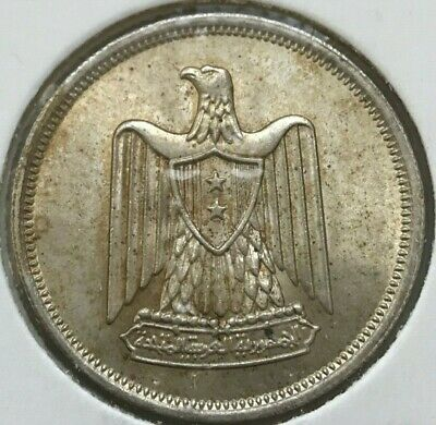 $15 • Buy 1960 Egypt 10 Piastres - Uncirculated Silver