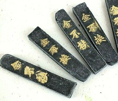 4 Chinese S Black Ink Stick Water Color Japanese Brush Painting Writing Craft • 4.89£