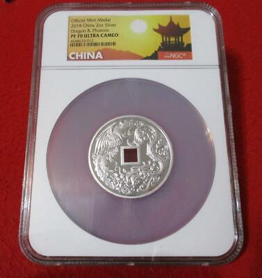 $225 • Buy Official 2018 China 2oz Silver Dragon & Phoenix NGC PF 70 Ultra Cameo     #MF-1
