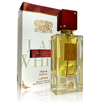 Ana Abiyedh Rouge Eau De Parfum 60ml By Lattafa Inspired By *Baccarat Rouge 540 • 13.99£
