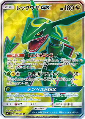$ CDN55.63 • Buy Pokemon Card - Rayquaza GX - SM7 101/096 SR Japanese Japan UNUSED